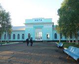 Dworzec w Incie. Do Inty można dostać się jedynie pociągiem lub drogą lotniczą