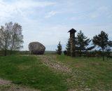 Józefowa Góra do 2005 roku była uważana za najwyższe wzniesienie Litwy